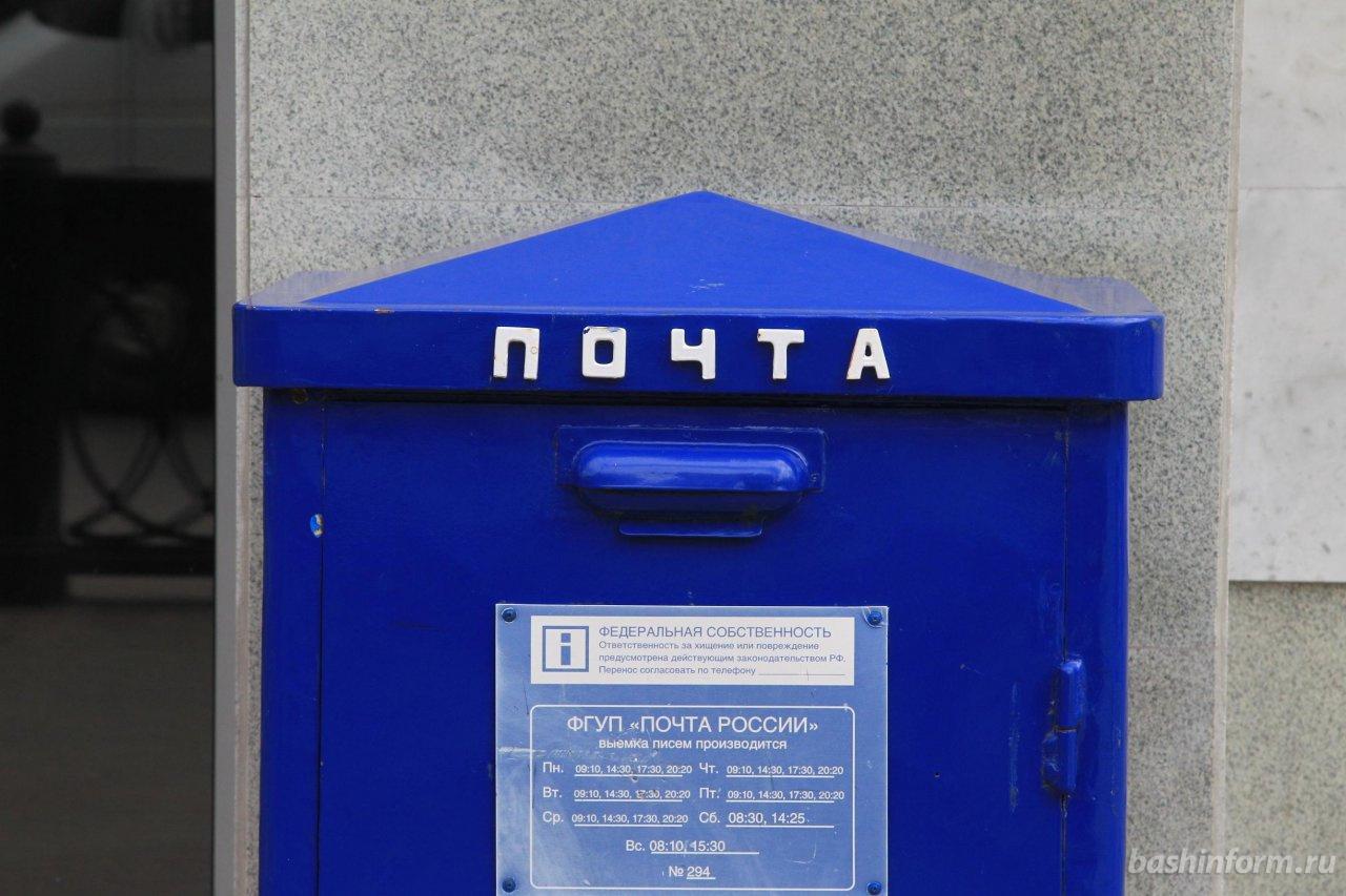 «Почта России»: восьмой круг Ада