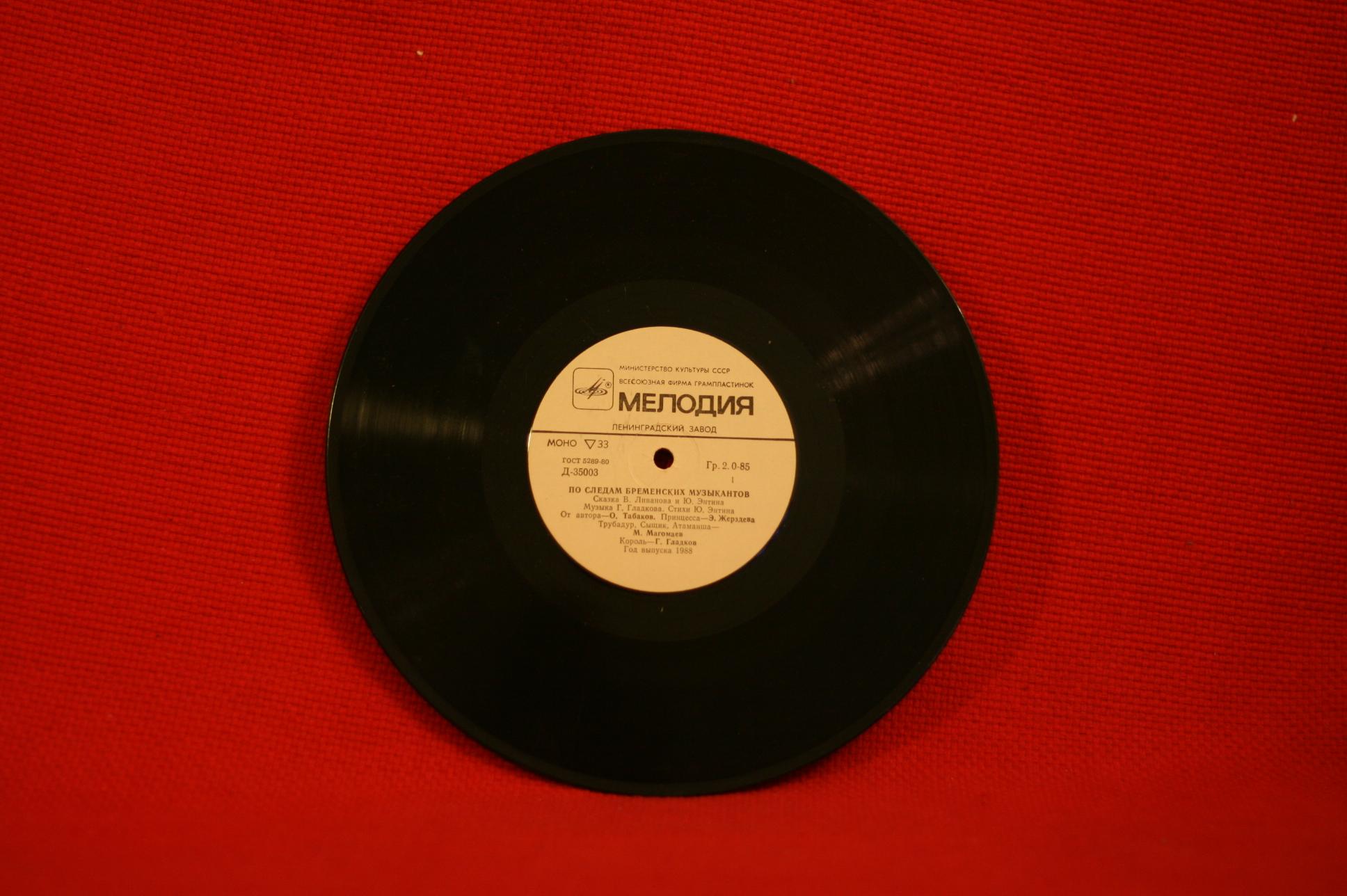 Рок'н'ролл, джаз, поп и классика в одной коробке