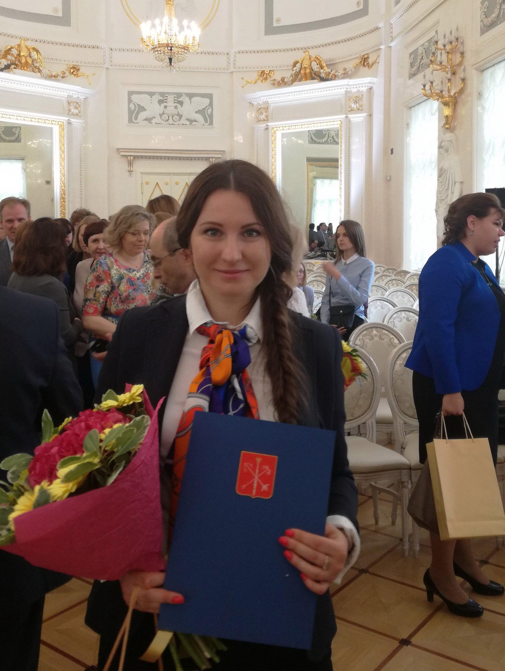4 августа — День рождения Марии Федоровны Ежелевой!